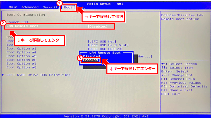 "「BOOT」タブに移動し「LAN Remote Boot」を""Enabled""に変更。"