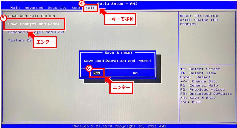 「Exit」タブに移動し「Save Changes and Reset」をエンターし、「Yes」でエンターを押す。これにより設定を保存されパソコンが再起動される。