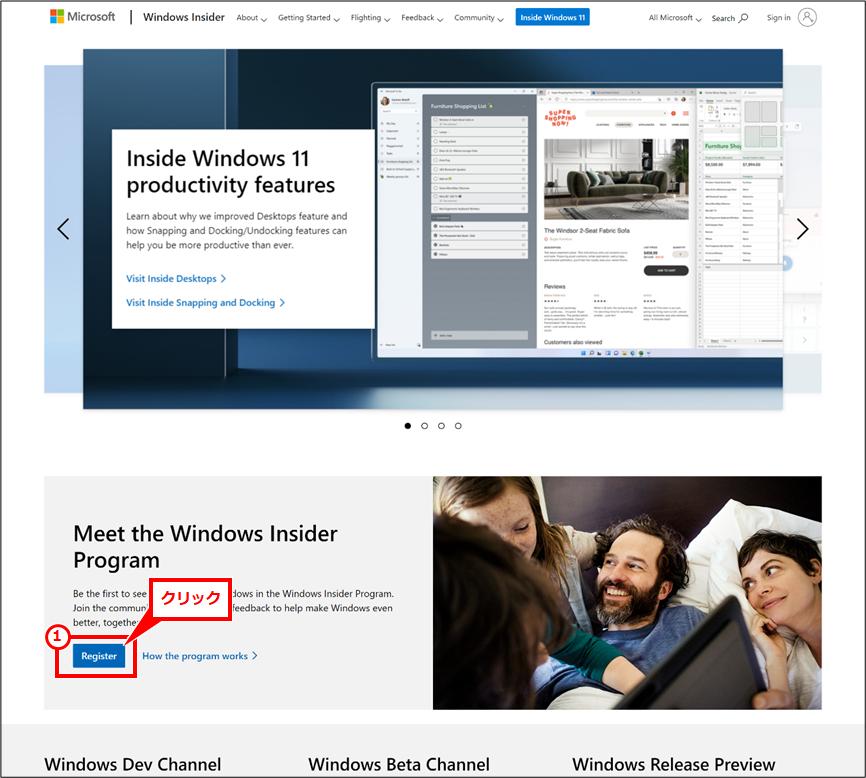 Windows11のISOファイルのダウンロード 「Register」をクリック
