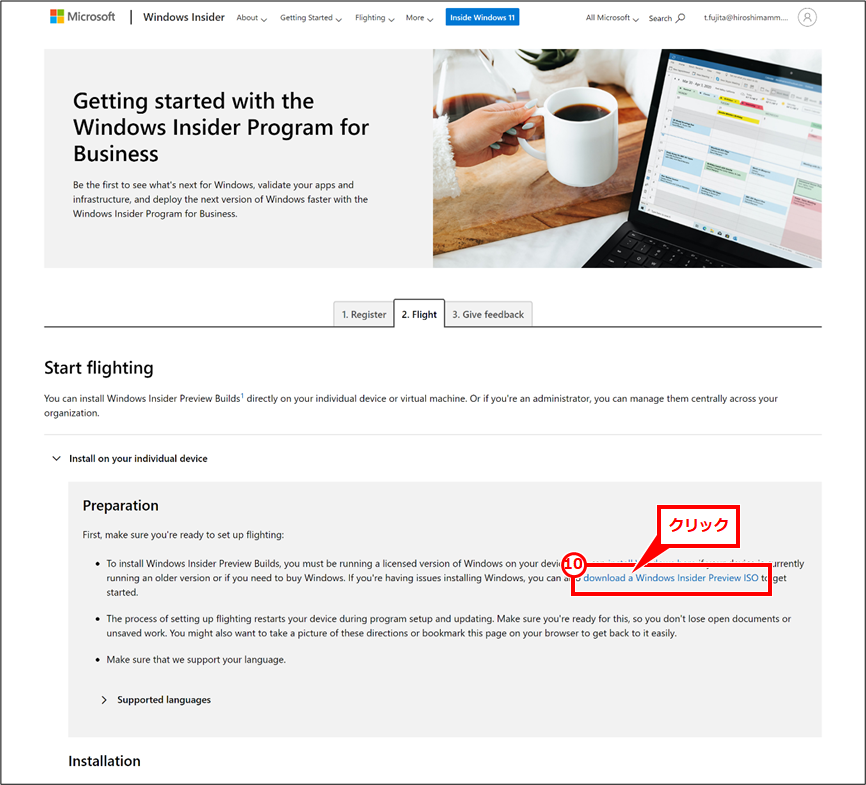 Windows11のISOファイルのダウンロード Start flightingセクション内のリンク「download a Windows Insider Preview ISO」クリック